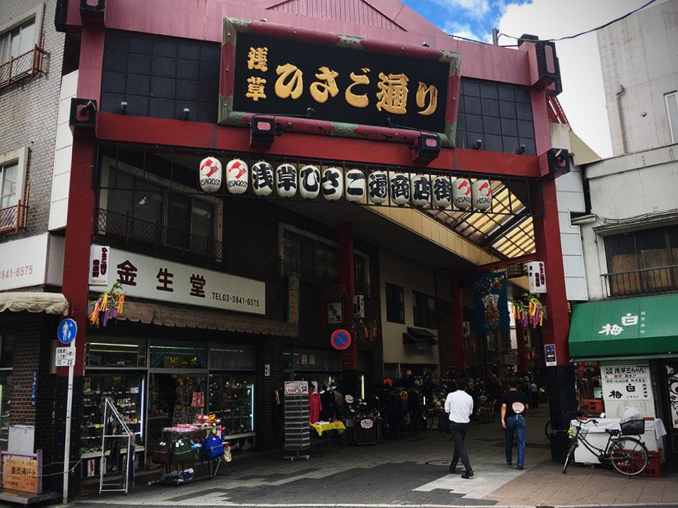 ゲームの舞台になる予定の浅草の商店街。 何とも言えない、いかにも「浅草」という匂いが漂っている素敵なロケーション。 この商店街を抜けた先にゲーム開発会社がある想定。