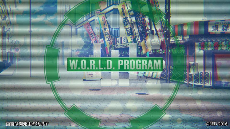 W.O.R.L.D.プログラム起動中だそうです。 って、なんのことか分かんないですけど、そういうことです。